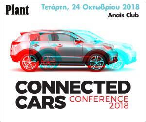 ConnectedCars