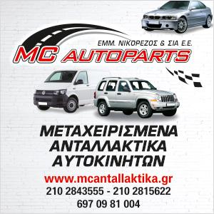 MC-AUTOPARTS